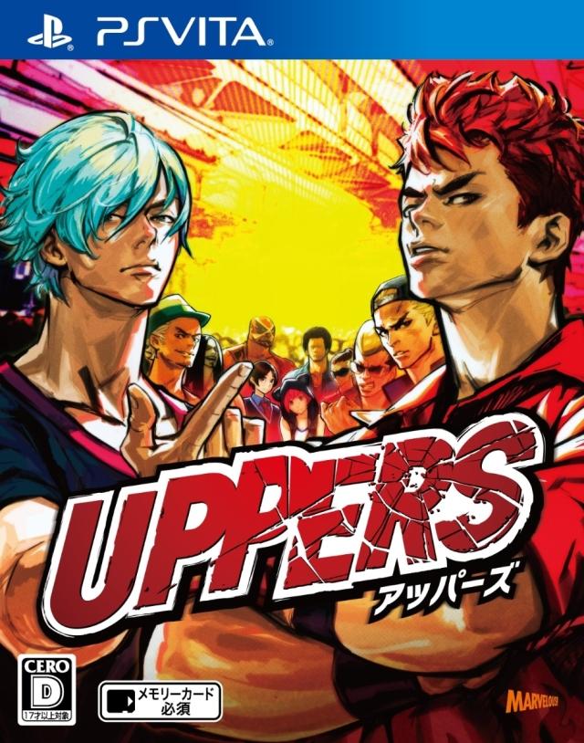 Face avant du boxart du jeu Uppers (Japon) sur Sony PS Vita