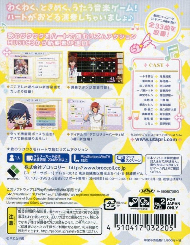 Face arriere du boxart du jeu Uta no * Prince-Sama - Music 3 (Japon) sur Sony PS Vita