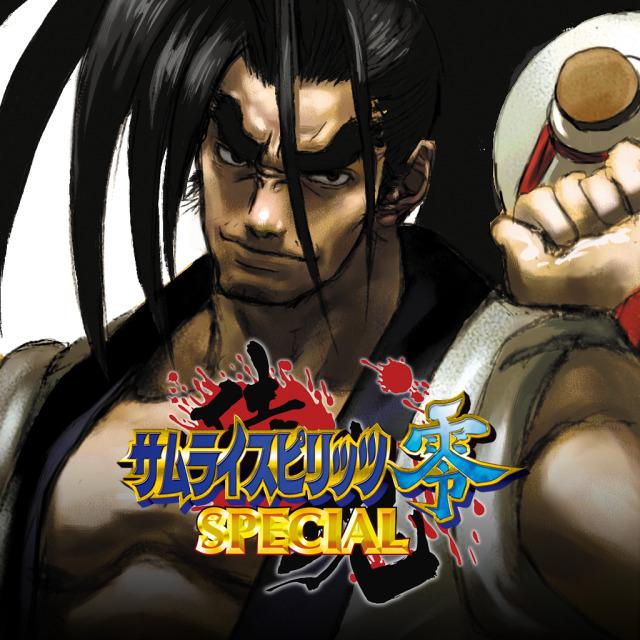 Face avant du boxart du jeu Samurai Shodown V Special (Japon) sur Sony PS Vita