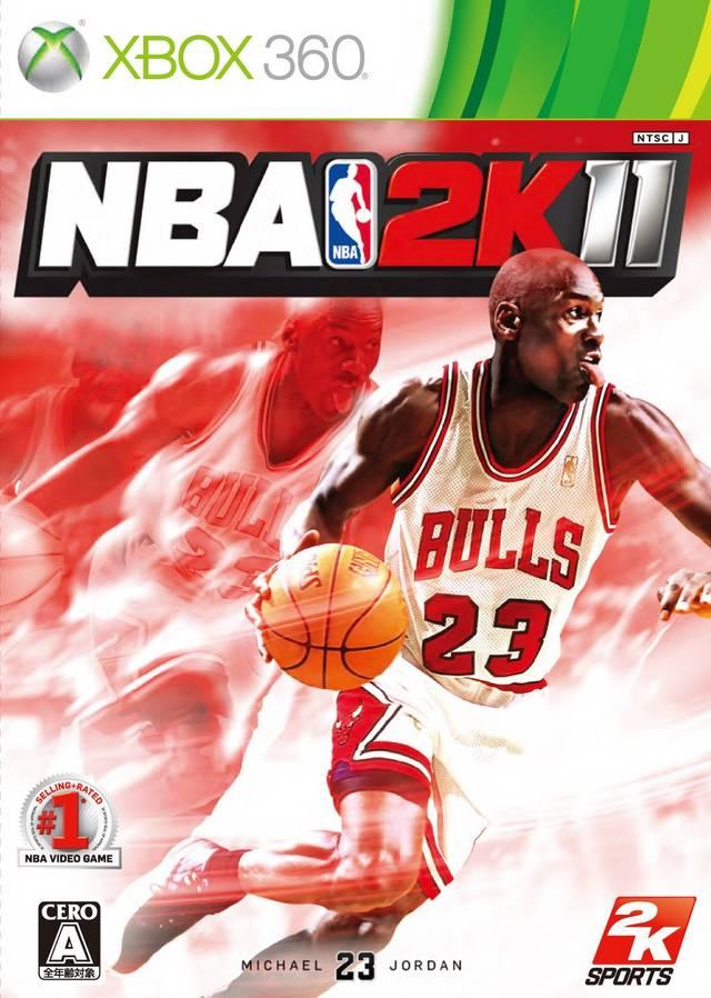 Face avant du boxart du jeu NBA 2K11 (Japon) sur Microsoft Xbox 360