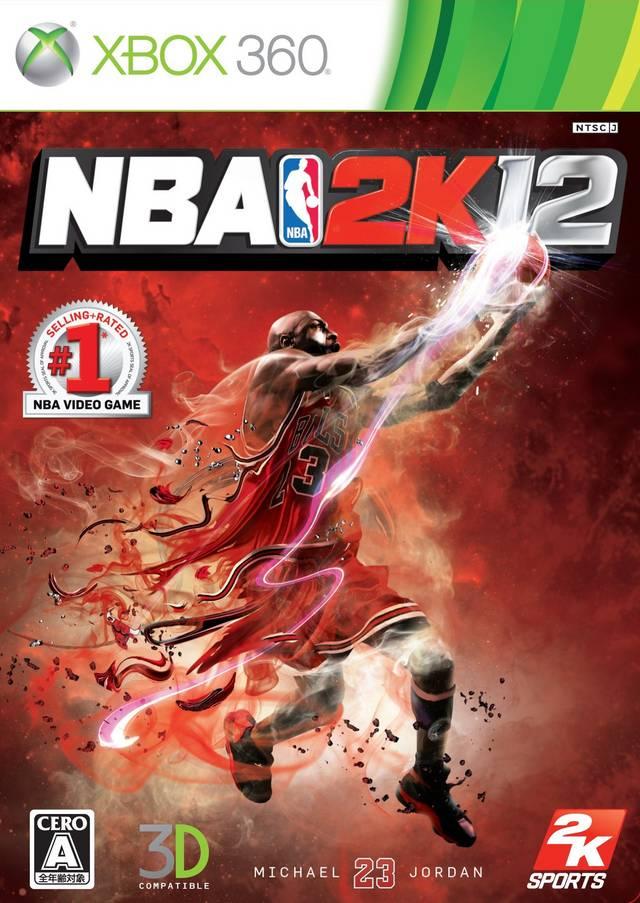 Face avant du boxart du jeu NBA 2K12 (Japon) sur Microsoft Xbox 360