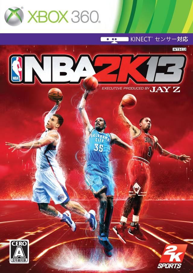 Face avant du boxart du jeu NBA 2K13 (Japon) sur Microsoft Xbox 360