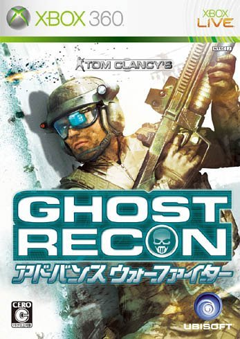 Face avant du boxart du jeu Tom Clancy's Ghost Recon Advanced Warfighter (Japon) sur Microsoft Xbox 360