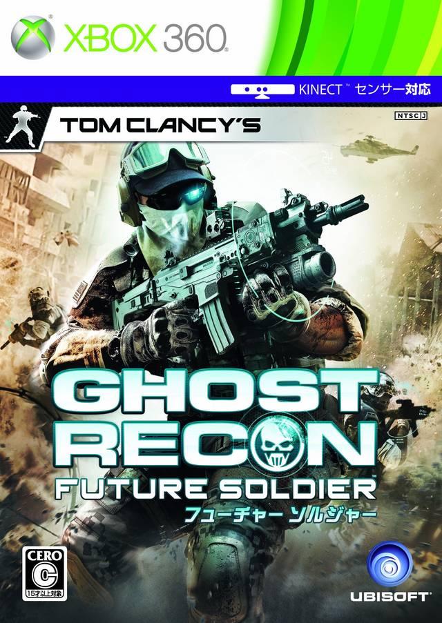 Face avant du boxart du jeu Tom Clancy's Ghost Recon - Future Soldier (Japon) sur Microsoft Xbox 360