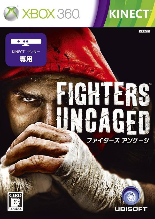 Face avant du boxart du jeu Fighters Uncaged (Japon) sur Microsoft Xbox 360