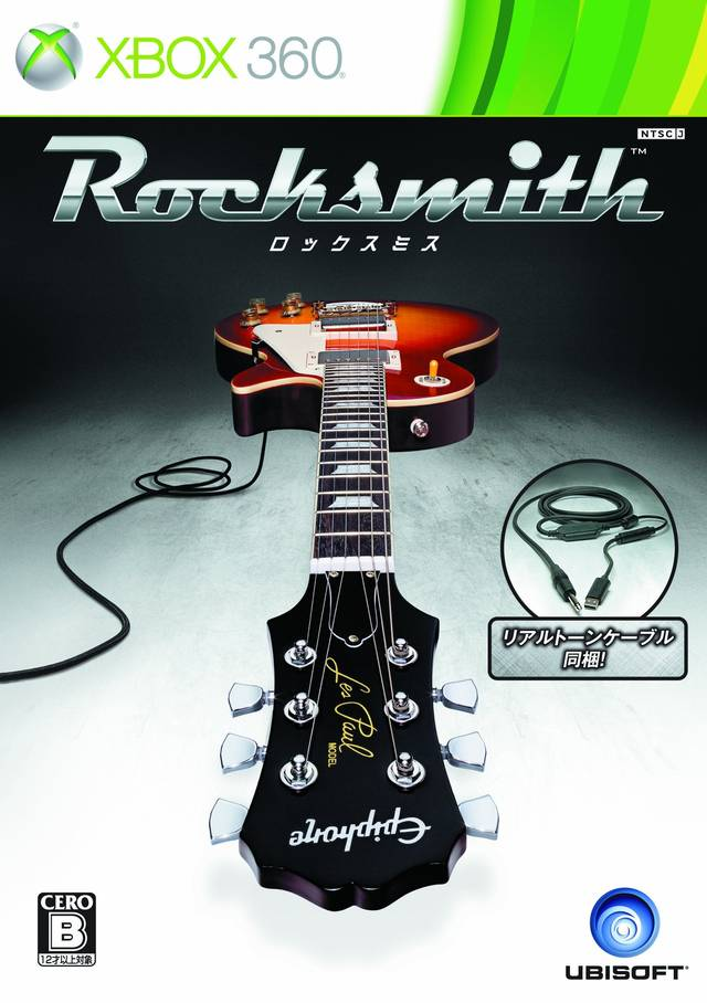 Face avant du boxart du jeu Rocksmith (Japon) sur Microsoft Xbox 360