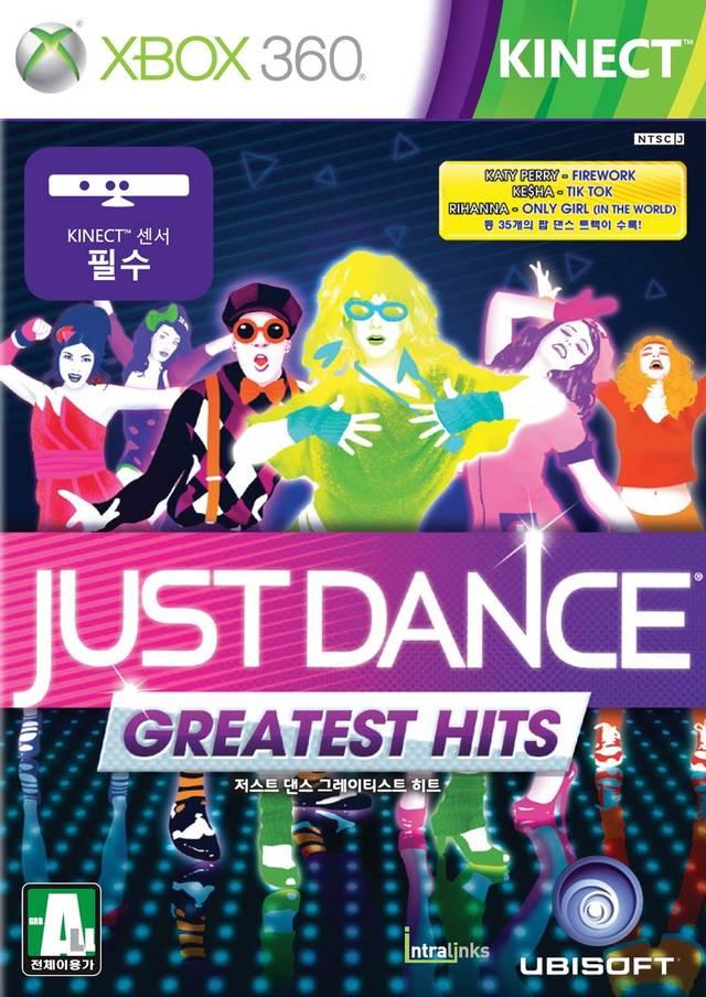 Face avant du boxart du jeu Just Dance - Greatest Hits (Corée du sud) sur Microsoft Xbox 360