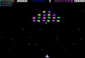 Arcade Machine, The