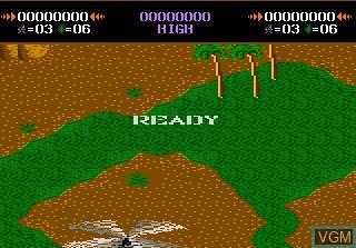 Image du menu du jeu Commando sur Atari 7800