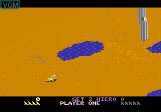 Image du menu du jeu Desert Falcon sur Atari 7800