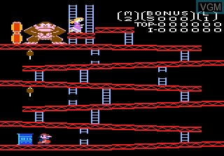 Image du menu du jeu Donkey Kong sur Atari 7800