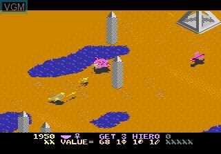 Image in-game du jeu Desert Falcon sur Atari 7800