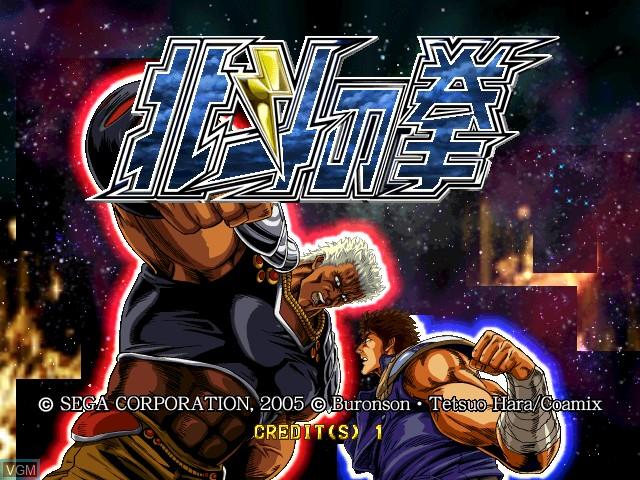Image de l'ecran titre du jeu Hokuto No Ken sur Atomiswave