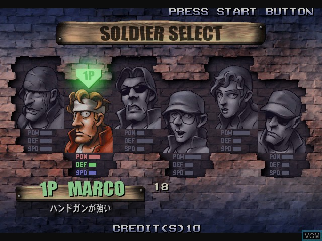 Image du menu du jeu Metal Slug 6 sur Atomiswave