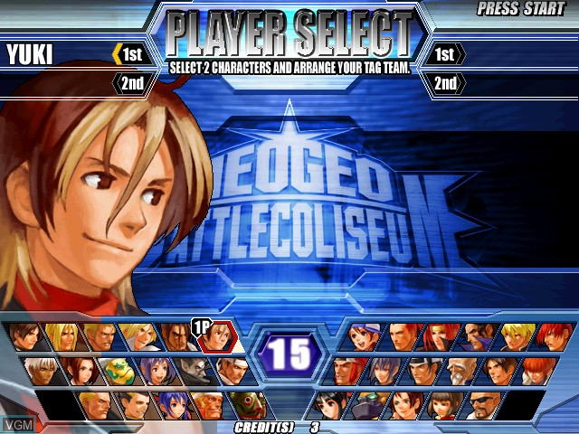 Image du menu du jeu Neogeo Battle Coliseum sur Atomiswave