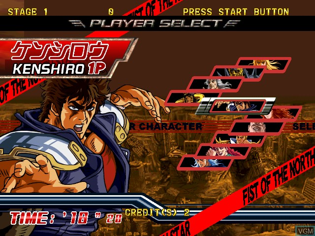 Image du menu du jeu Hokuto No Ken sur Atomiswave