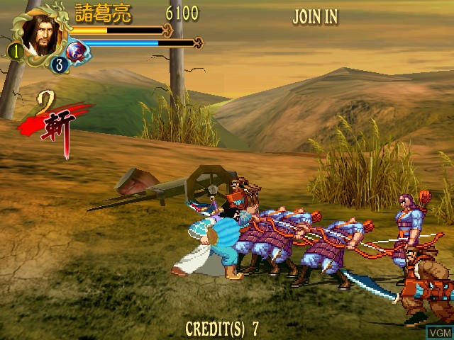 Image in-game du jeu Knights of Valour - The Seven Spirits sur Atomiswave