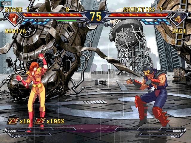 Image in-game du jeu Hokuto No Ken sur Atomiswave