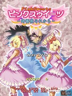 Image de l'ecran titre du jeu Pink Sweets - Ibara Sorekara sur Cave Cave 3rd