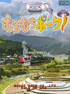 Image de l'ecran titre du jeu Muchi Muchi Pork! sur Cave Cave 3rd