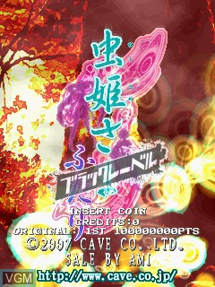 Image de l'ecran titre du jeu Mushihime-Sama Futari Black Label sur Cave Cave 3rd