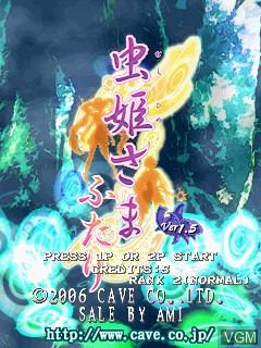Image de l'ecran titre du jeu Mushihime-Sama Futari Ver 1.5 sur Cave Cave 3rd