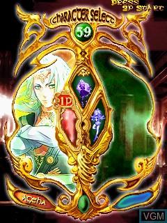 Image du menu du jeu Espgaluda II sur Cave Cave 3rd