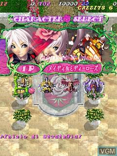 Image du menu du jeu Pink Sweets - Ibara Sorekara sur Cave Cave 3rd