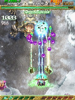 Image in-game du jeu Mushihime-Sama Futari Ver 1.5 sur Cave Cave 3rd