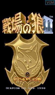 Image de l'ecran titre du jeu Senjou no Ookami II sur Capcom CPS-I