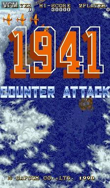 Image de l'ecran titre du jeu 1941 - Counter Attack sur Capcom CPS-I