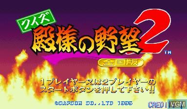Image de l'ecran titre du jeu Quiz Tonosama no Yabou 2 Zenkoku-ban sur Capcom CPS-I