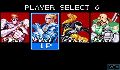 Image du menu du jeu Captain Commando sur Capcom CPS-I