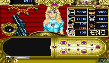 Image du menu du jeu Forgotten Worlds sur Capcom CPS-I