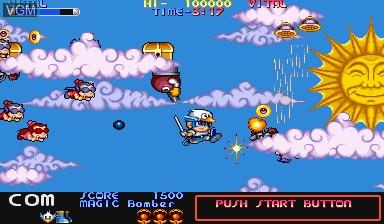 Image du menu du jeu Mega Twins sur Capcom CPS-I