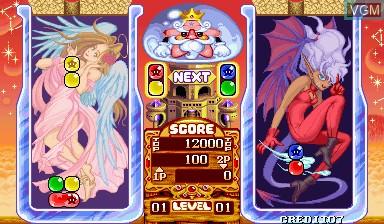 Image du menu du jeu Pnickies sur Capcom CPS-I