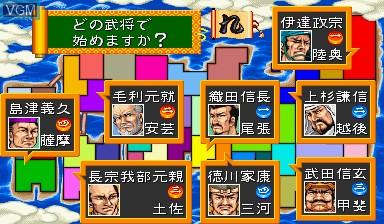 Image du menu du jeu Quiz Tonosama no Yabou 2 Zenkoku-ban sur Capcom CPS-I