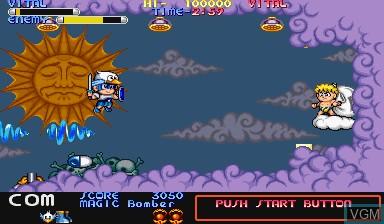 Image in-game du jeu Mega Twins sur Capcom CPS-I