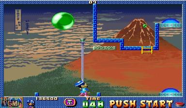Image in-game du jeu Pang! 3 sur Capcom CPS-I