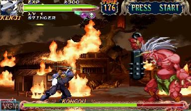 Image in-game du jeu Warzard sur Capcom CPS-III