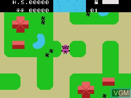 Image de l'ecran titre du jeu Auto Chase sur VTech Creativision