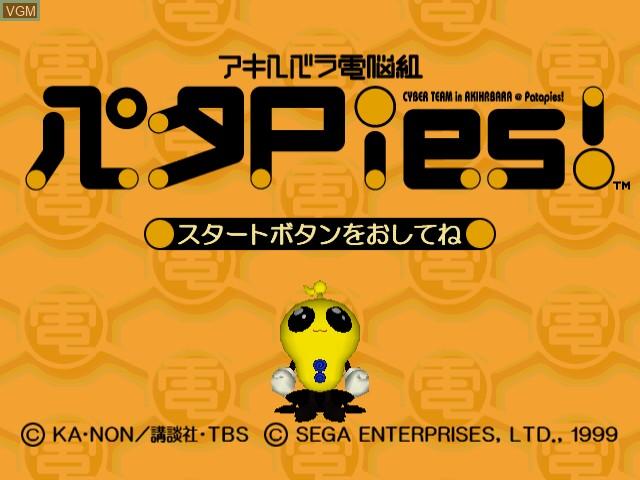 Image de l'ecran titre du jeu Akihabara Dennou Gumi Pata Pies! sur Sega Dreamcast