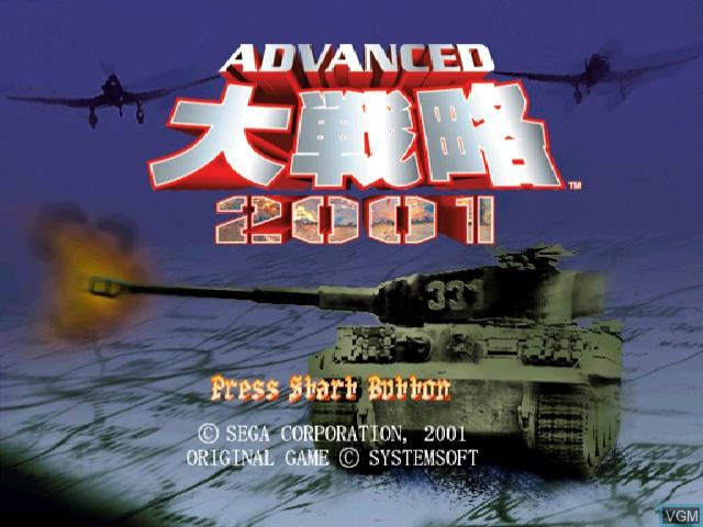 Image de l'ecran titre du jeu Advanced Daisenryaku 2001 sur Sega Dreamcast