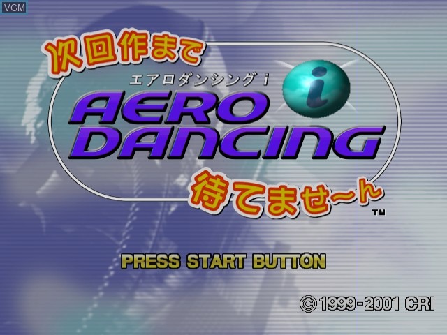 Image de l'ecran titre du jeu Aero Dancing i - Jikai Saku Made Matemasen sur Sega Dreamcast