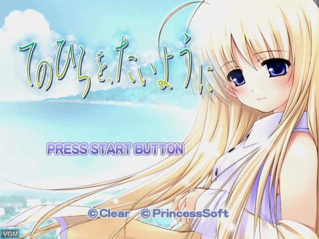 Image de l'ecran titre du jeu Tenohira o, Taiyou ni sur Sega Dreamcast