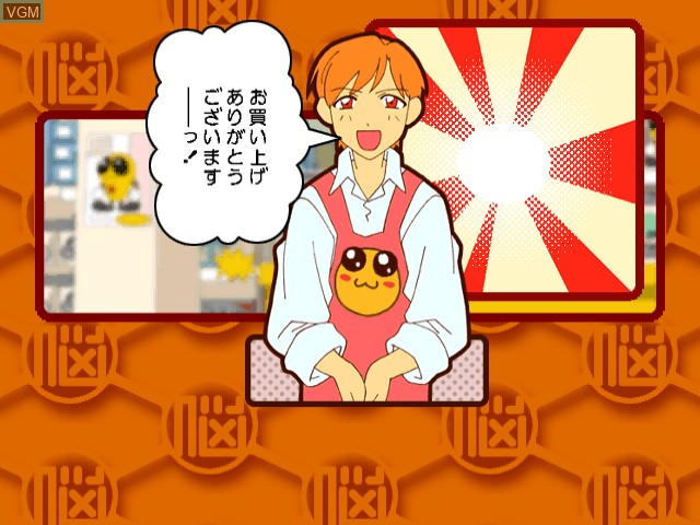 Image du menu du jeu Akihabara Dennou Gumi Pata Pies! sur Sega Dreamcast