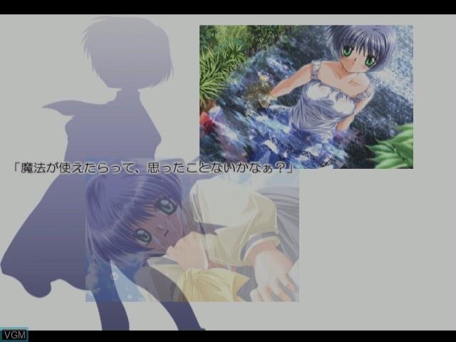 Image du menu du jeu Air sur Sega Dreamcast