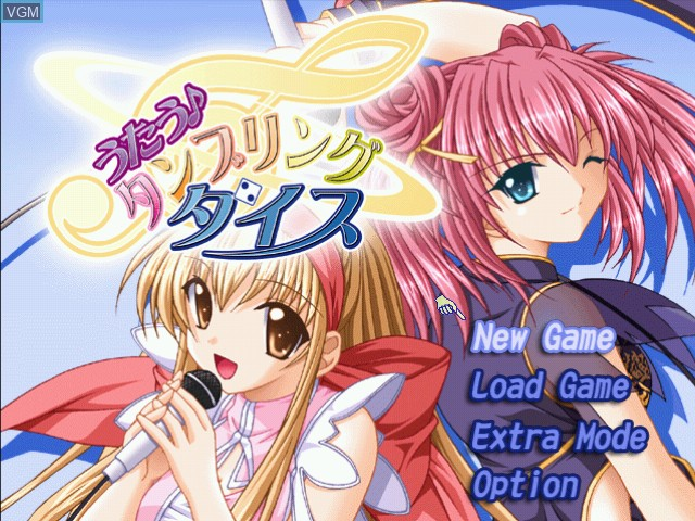 Image du menu du jeu Utau - Tumbling Dice sur Sega Dreamcast