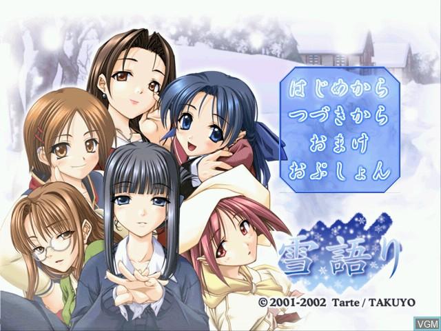 Image du menu du jeu Yuki Gatari sur Sega Dreamcast