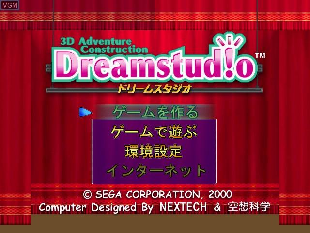 Image du menu du jeu Dream Studio sur Sega Dreamcast